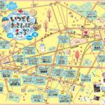 イラストマップ-小田急相模原-東林間-相模大野
