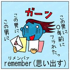 英語-教材-勉強-中学生-ジュニア-コツ-マンガ-漫画4