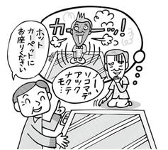 書籍イラスト3.外国人.英会話.英語.