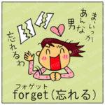 英語-教材-勉強-中学生-ジュニア-コツ-マンガ-漫画3