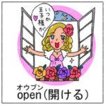 英語-教材-勉強-中学生-ジュニア-コツ-マンガ-漫画