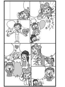 マンガ-漫画-訪問看護師-東日本震災-ボランティアナース-ストーリー-キャラクター-復興支援