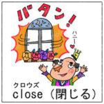 英語-教材-勉強-中学生-ジュニア-コツ-マンガ-漫画2