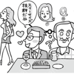 書籍イラスト2.外国人.英会話.英語.