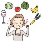がんを予防する食事イラスト
